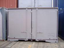 12FJRコンテナドライタイプ・保冷タイプ1